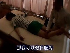 Chinese fake massage 9