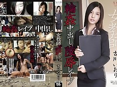 Iori Kogawa in Teacher Gang Shag Cream Pie part 1
