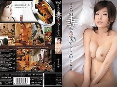 Kaho Kasumi in Please Nail My Wife
