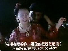 Yung Suspended movie sex scene part 3
