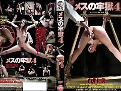 Best Japanese mega-bitch Hitomi Shirai in Hottest domination & submission, masturbation JAV movie