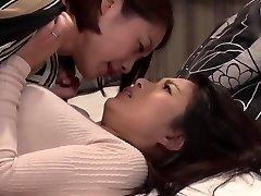 Chinese Lesbian