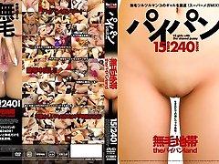 Ai Nakatsuka, Asami Yoshikawa... in 15 Damsels With Shaven Pussy