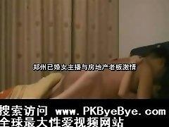 China Zhengzhou married girl fuck with rich chief.