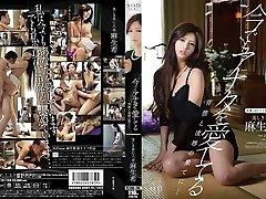 Nozomi Aso in Gorgeous Widow part 2