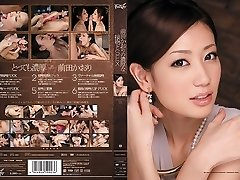 Kaori Maeda dans un Profond Baiser et SEXE partie 3.1