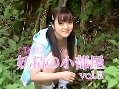 15-daifuku 3820 Sakurai Ayaka 03 15-daifuku.3820 छोटे से कमरे 03 के Sakurai Ayaka सील पौराणिक परी