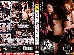 Kai Miharu in Saint King Michal Kai 3 M Slut Queen And Genuine Boy