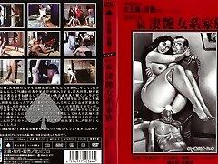 Awesome JAV censored adult scene with exotic japanese tarts
