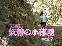 15-daifuku 3822 07 15-daifuku.3822 Marika small room 07 Ito sealed well known pixie