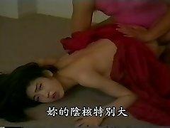 Vintage japanese porno Miai Kobato