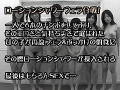 Japanese 6 Gal BJ and Bukkake Party (Uncensored)
