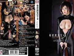 Amazing Japanese chick Aimi Yoshikawa in Best gang-fuck, latex JAV clip