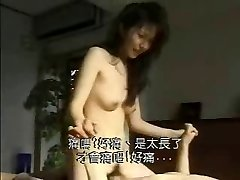 Asian Chick cream pussy