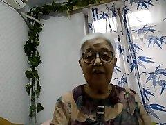 Asian Grandmother