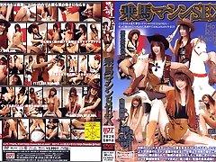 Minaki Saotome, Mirei Kinjou in Horse Machine Fuck-fest