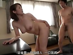 JAV ASIAN Chick #024