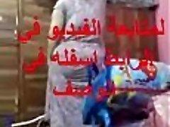 سكس مغربية و خليجي