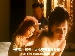 hong kong film fund verificarea scena