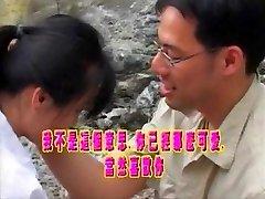 Taiwan der 90er Jahre X-rated movie 2