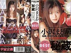 Madoka Ozawa in Treasure