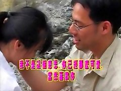 Taiwan 90-luvun X-rated elokuva 2