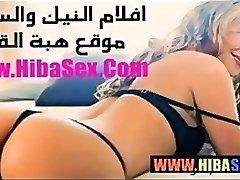 Klassinen Arabi Sukupuoli Kiimainen Vanha Egyptiläinen Mies