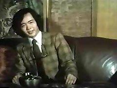 1981 old tape vintage old-school japan molester groping chikan
