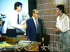 Taiwan 80s vintage fun 13