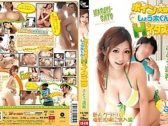 Best Japanese chick Haruki Sato in Horny bathing suit, big udders JAV vignette