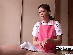 Subtitled CFNM Japanese caregiver elderly fellow handjob