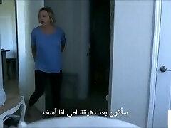 mommy sonnie jerk off compilation mom brianna alex perv مترجم عربي امهات