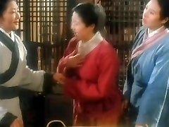Ķīniešu Erotiskās Spoku Stāsts I