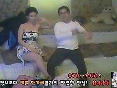 कोरिया, कोरियाई - 사이버리아