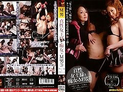 Kai Miharu in Saint King Michal Kai 3 M Superslut Queen And Genuine Stud