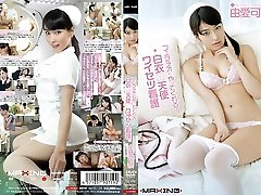Kana Yume in Obscene Nurse Will Deep-throat You