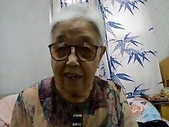 중국어 할머니