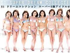 Rio, Mihiro, Sora Aoi ... i S1 Super Dream Collection