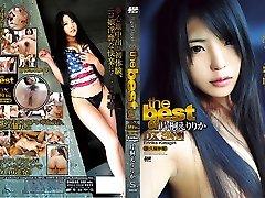 Erika Katagiri i Den Beste av Erika Katagiri