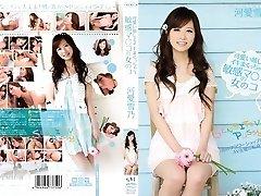 Yukino Kawai in Gentle Pussy part 3