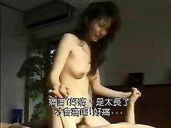Japanese Gal cream pussy