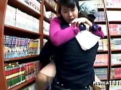 horny Koreans nailing at the comic book shop