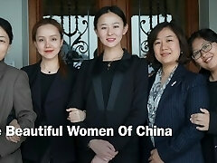 The Handsome Women Of China