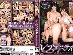 Incredible Japanese chick Kaori Otonashi, Ayako Kano, Kaori Saejima, Izumi Terasaki in Exotic strapon, lesbo JAV clip