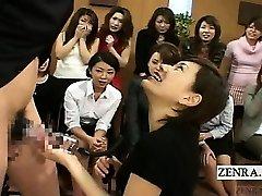 Subtitled CFNM Japan Cougar TV manmeat pump demonstration