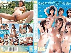 رين سوزوكا ماريا أوزاوا في الجنس على الشاطئ Compiation