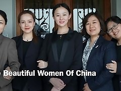 The Beautiful Damsels Of China