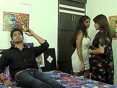 BIWI AGADI NAUKRANI PICHADI Hindi Softcore Brief Film