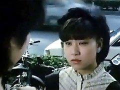 Shinsatsushitsu своп: Мицу-шибуки (1986) Мегуми Киесато
