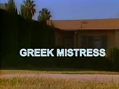 Greek Mistress-1985